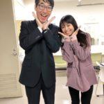 吹奏楽スーパーバンドフェスティバル2020 西日本大会